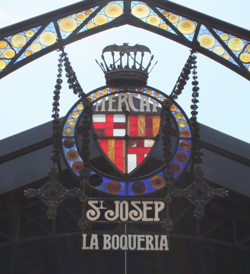 1992 JO Barcelone 003.JPG